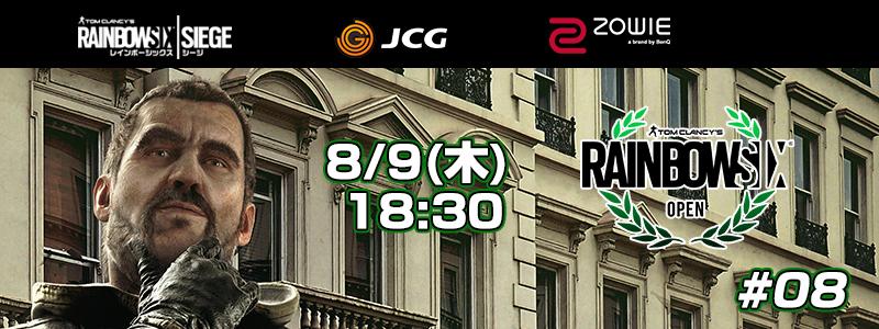 8月9日 (木) 開催 Rainbow Six Siege Open (PC) #08 キャスター決定!