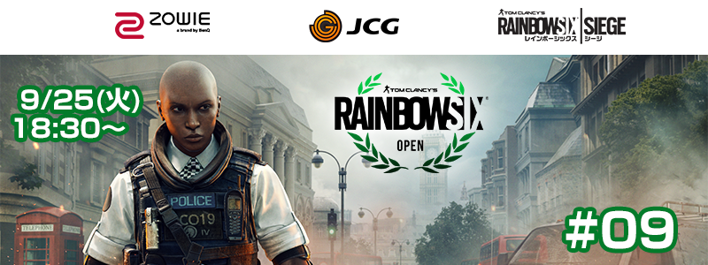 参加登録受付中! 9/25 (火)  Rainbow Six Siege Open (PC) #09