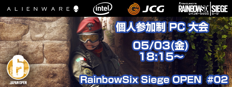 RainbowSix Siege OPEN (PC)#02 参加登録開始!